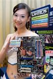 Motherboard with DrMOS