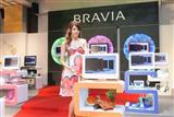 Song is going to launch 11 Bravia LCD TVs in Taiwan.