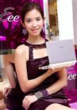 Eee PC 900 with purple chassis