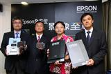 Epson's five new products