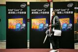 Intel launches Core i7 CPUs in Taiwan