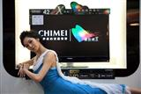 Chime 42-inch X series LCD TV
