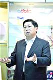 A-Data Technology chairman Simon Chen