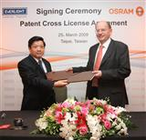 Everlight signs agreement with Osram
