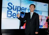 Samsung Electronics launch its ultra-thin-bezel LCD display, the 460UTn, in the Taiwan market.