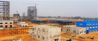 Sichuan+ReneSola%27s+factory+under+construction