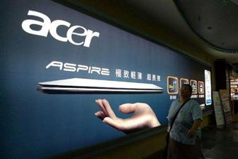 Acer+is+pushing+ultra%2Dthin+notebooks+in+the+third+quarter+of+2009