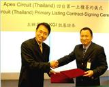 Apex Circuit signs emergin stock contract with KGI