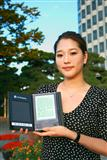 LG Display solar-powered e-book reader
