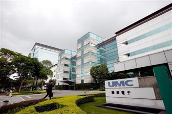 UMC+headquarters+at+the+Hsinchu+Science+Park