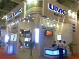 UMC at IC China 2009