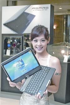Acer+Aspire+1420P+tablet+PC