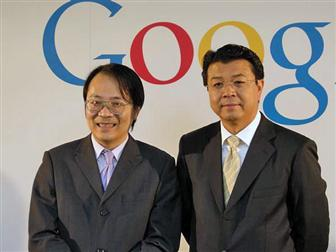 Google+global+VP+for+greater+China+sales+John+Liu+%28right%29+