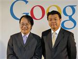 Google global VP for greater China sales John Liu (right)