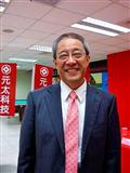 EPD maker Prime View International (PVI) chairman Scott Liu