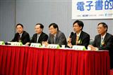 PVI, AUO and Delta executives at e-paper symposium in Taipei