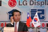 LG Display CEO Kwon Young Soo