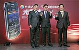BlackBerry Bold 9700 launched in Taiwan