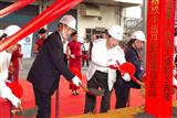 ASE groundbreaking ceremony for new factory at Kaohsiung plant