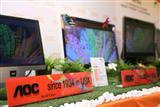 AOC launches LCD monitors in Taiwan