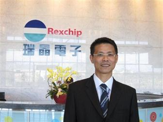 Rexchip+president+and+spokesperson+Stephen+Chen