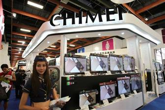 CMI+LED+LCD+monitors+in+a+shopping+mall