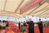 TSMC groundbreaking ceremony for Fab 15