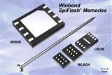 Winbond SpiFlash serial flash for space-critical applications
