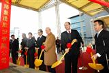 Groundbreaking ceremony for TSMC Phase 3, Fab 15 facility