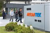 MediaTek likely to post better-than-expected 1Q12 results
