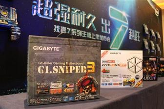 Gigabyte+unveils+its+latest+motherboard+products