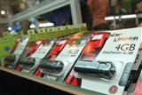 Demand for flash drives and cards being sluggish