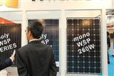 Solar panels at PV Taiwan 2011