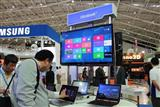 Intel to promote ultrabooks in emerging markets.