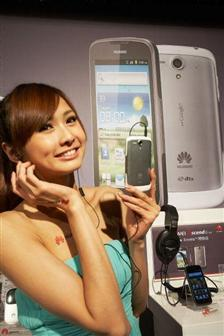 Taiwan+ODMs+show+no+interest+in+ultra%2Dcheap+smartphones