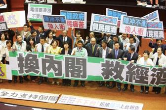 Taiwan%27s+opposition+parties+calling+for+no%2Dconfidence+vote+against+Premier+Sean+Chen