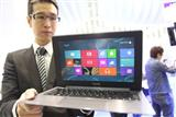 Asustek and Lenovo already prepared for Windows 8 launch