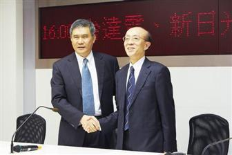 Yancey+Hai%2C+chairman+of+Delta%2C+and+Quincy+Lin%2C+chairman+of+NSP