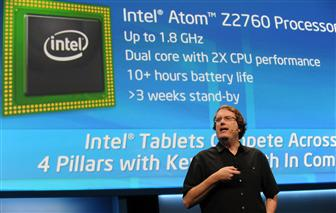 Intel+executive+Mike+Bell+details+the+latest+roadmap+at+CES+2013
