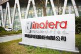 Inotera experiences 12th consecutive quarterly loss in 4Q12