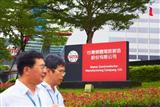 TSMC facing increased competition in the 28nm market