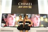 Chimei Ultra HD