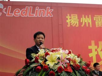 Telung+Tang%2C+CEO+of+Ledlink