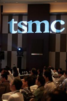 TSMC+talks+about+plans+for+18%2Dinch+wafer+manufacturing