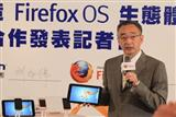Gong Li, Mozilla Mobile Device senior vice president and Asia Operations president
