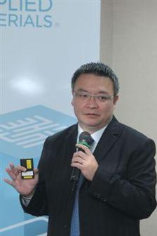 Erix+Yu%2C+president+of+Applied+Materials+Taiwan