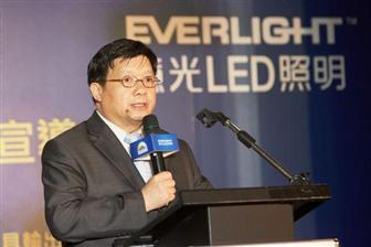 Everlight+chairman+Robert+Yeh