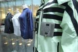 Compal eyes the smart clothes business