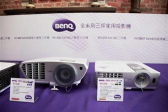 BenQ+projector+shipments+continuing+to+grow+in+2H14