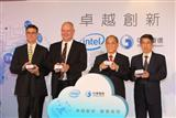 Intel and CHT sign IoT cooperation pact